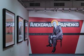 Региональный просветительский проект фонда StillArt —  выставки Грановского, Родченко, Лагранжа