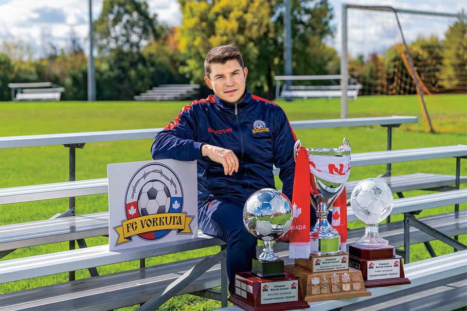 Уроженец Воркуты Игорь Демичев за 12 лет, без миллионных инвестиций, создал в Торонто футбольный клуб