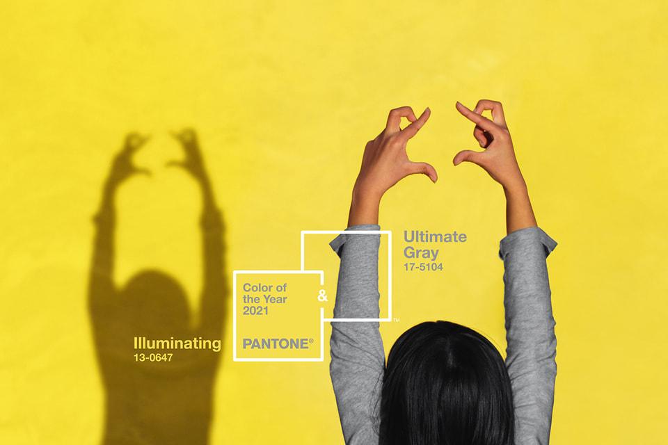 Два главных цвета 2021 года: нейтральный серый (Ultimate Gray, 17-5104) и теплыйсолнечно-желтый (Illuminating, 13-0647)