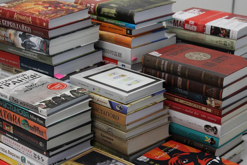 Спрос на художественную литературу в последние годы снизился на 25%