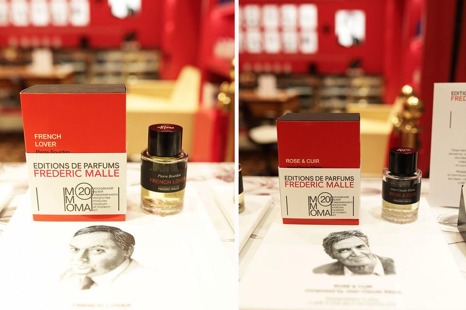 В рамках сотрудничества с ММОМА Фредерик Маль выпустил  лимитированную упаковку для ароматов Editions de Parfums Frederic Malle
