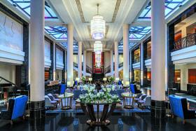 Отель — обладатель многочисленных наград в сфере проведения деловых мероприятий