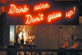 «Винный шкаф», лучший винный бар России по данным итальянского справочника Gambero Rosso