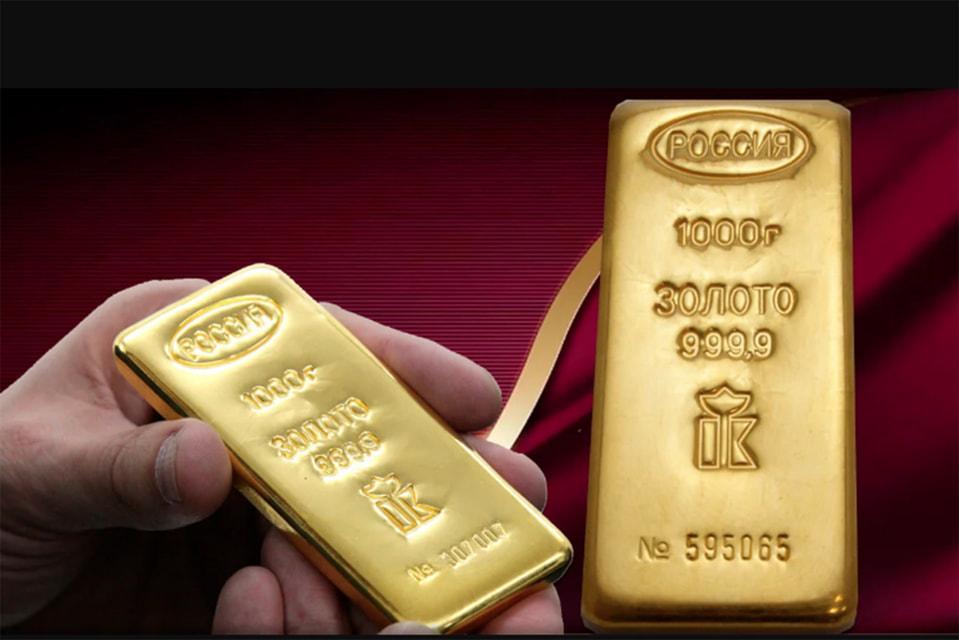 На первом месте золото (более 6000 слитков общим весом 389 кг, стоимостью 1,89 млрд рублей)