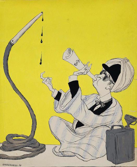 Нефтезаклинатель. 1970 г.