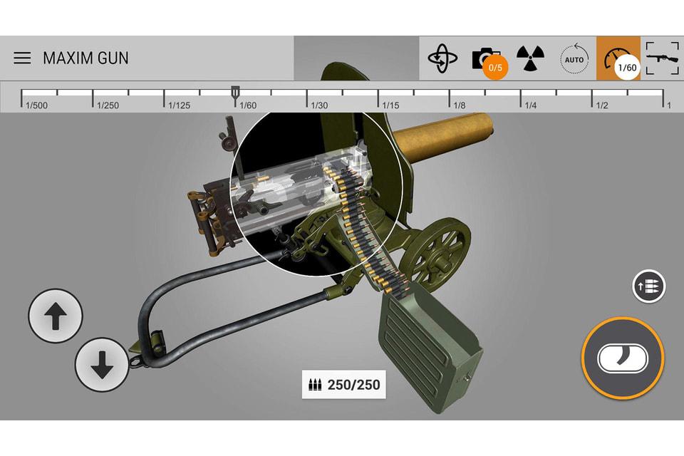 Приложение Тульского музея оружия