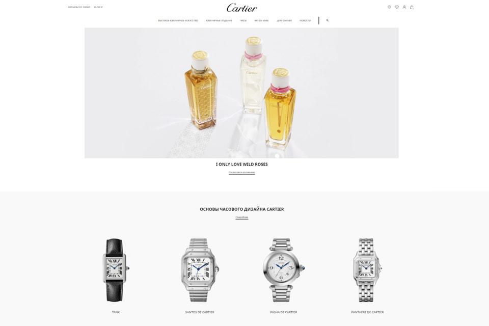 В онлайн-бутике доступны большинство категорий товаров Дома – от часов до парфюмерии