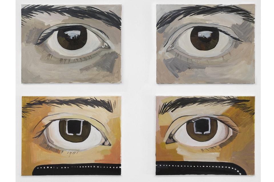 Мораг Кейл, Eye, 2018 г.