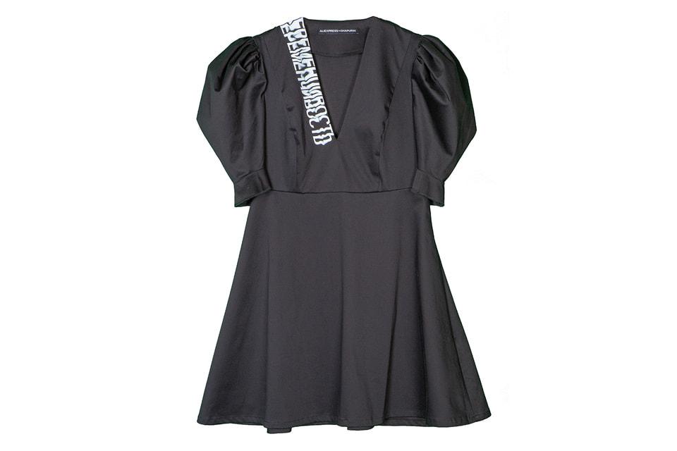 Платье из коллекции Дома Chapurin и маркетплейса AliExpress