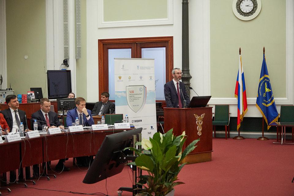 Церемония вручения награды состоялась на пленарном заседании XIII Международного форума «Интеллектуальная собственность – XXI век»