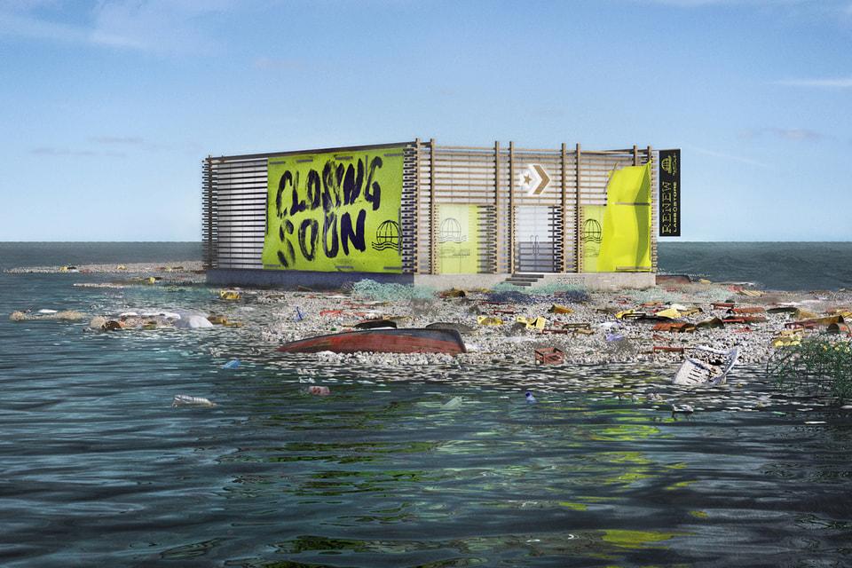 Собранные с продаж средства пойдут на очистку Тихого океана