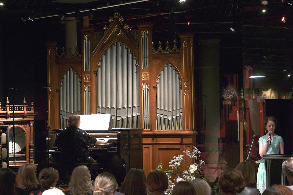 Большой филармонический орган Welte Philarmonic Organ был изготовлен в 1924 году