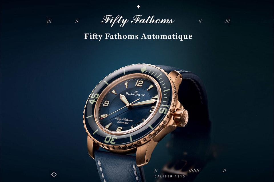 Процент от продажи дайверских часов Blancpain FIfty Fathoms направляется на поддержку исследовательских научных экспедиций в мировом океане