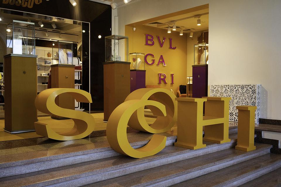 Pop-up-бутик Bvlgari открылся в здании Морвозкала Сочи, яхтенного порта этого курортного города