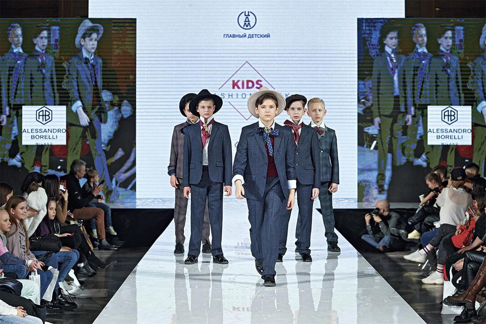 Дети – участники и гости показа Alessandro Borelli на Kids Fashion Week